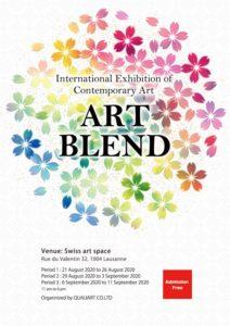 ART BLEND in スイス・ローザンヌ